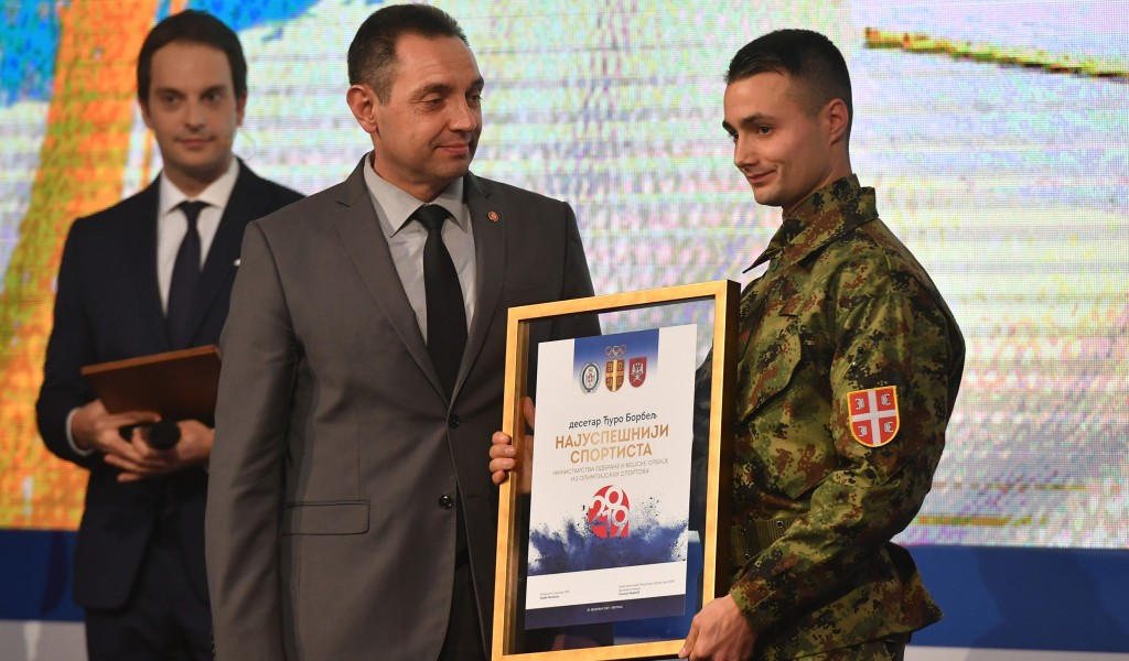 Lance Corporal Đuro Borbelj the Best Athlete of the Ministry of Defence and Serbian Armed Forces in 2019