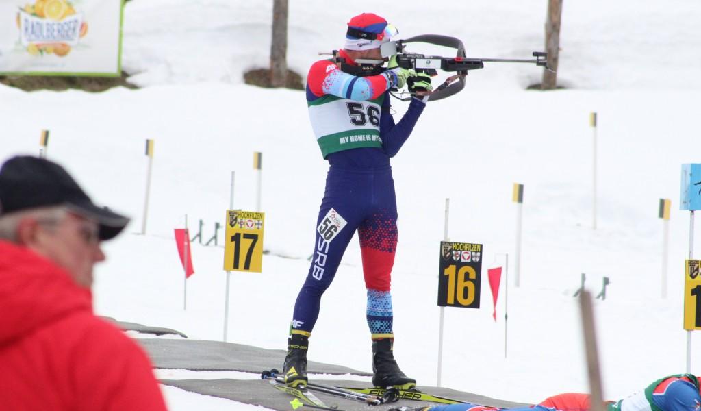 Други дан такмичења на 54 светском војном првенству у скијању
