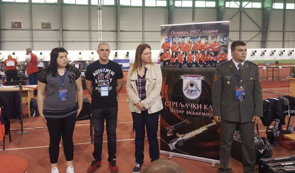 Четврти интeрнационални меморијални турнир у стрељаштву Иштван Пољанац
