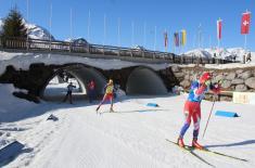 Завршено 54.  светско војно првенство у скијању