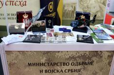 Министарство одбране и Војска Србије на Сајму спорта
